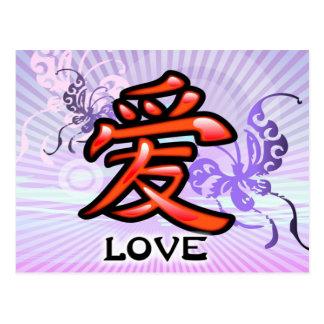 Cartão chinês do símbolo do amor cartão postal