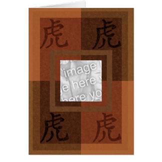 Cartão chinês do tigre de Astro
