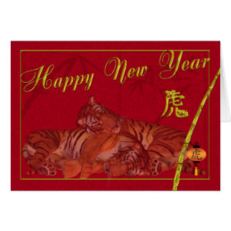 Cartão chinês elegante do ano novo, ano do tigre