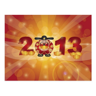 Cartão chinês feliz do ano novo cartao postal