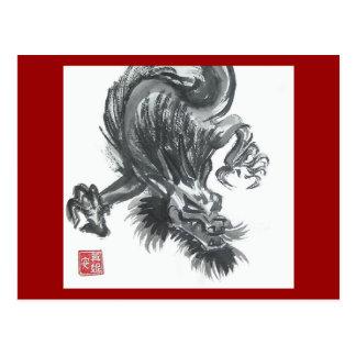 Cartão chinês feroz do dragão