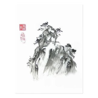 Cartão chinês rochoso da montanha