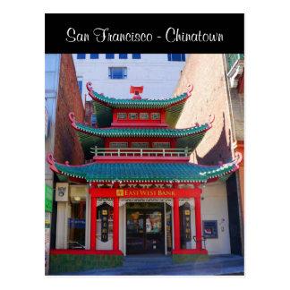 Cartão chinês velho da central