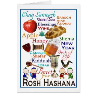 Cartão Colagem de Rosh Hashana