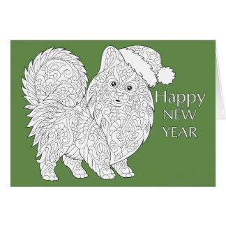 Cartão Coloração do cão do Spitz de Pomeranian