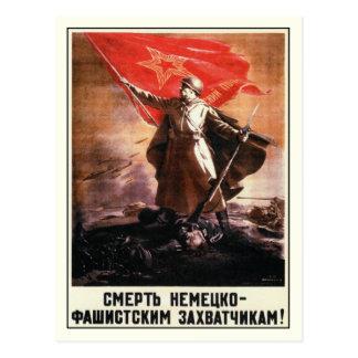 Cartão com impressão da propaganda do russo WWII Cartão Postal