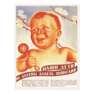 Cartão com propaganda da guerra fria de URSS Cartão Postal