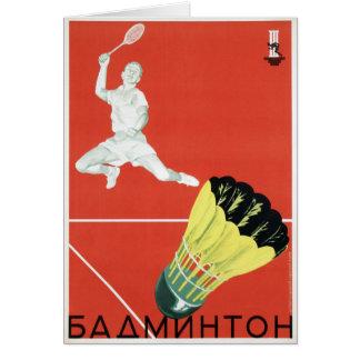 Cartão com propaganda do esporte de URSS do vintag