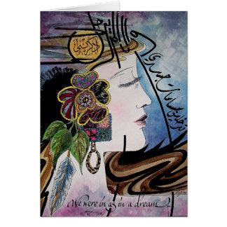 Cartão Como em um sonho por AmalagamArts