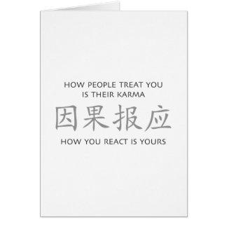 Cartão Como você React é seu