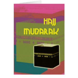 Cartão cor do bloco do mubarakah do Haj