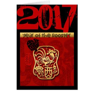 Cartão Costume 2017 anos do ano novo chinês 2 do galo
