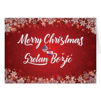 Cartão croata do Feliz Natal, Sretan Božić
