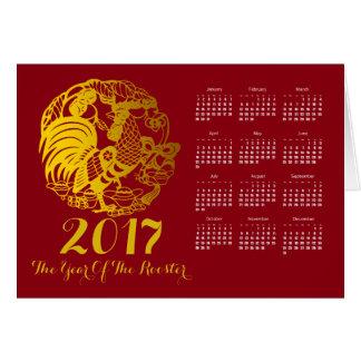 Cartão Cumprimento 2017 do calendário do ano do galo do