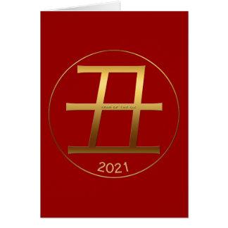 Cartão Cumprimento 2021 chinês gravado ouro do efeito do