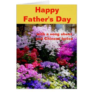 Cartão Cumprimento do dia dos pais com uma folha da