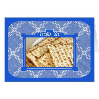Cartão Cumprimento do Passover - hebraico somente
