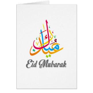 Cartão Cumprimentos de Eid