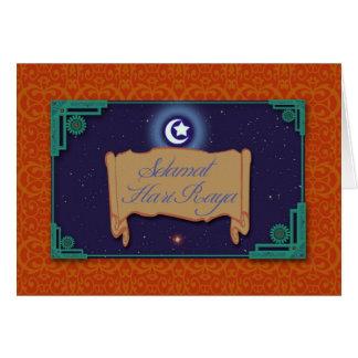 Cartão Cumprimentos de Ramadan no Malay, Selamat Hari
