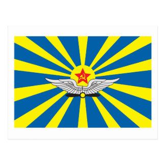 Cartão da bandeira da força aérea de URSS Cartoes Postais