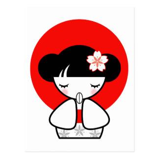 Cartão da boneca de Kokeshi Cartao Postal