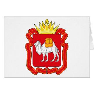 Cartão da brasão de Chelyabinsk