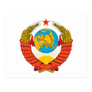Cartão da brasão de URSS Cartão Postal