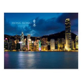 Cartão da cena da noite do porto de Hong Kong
