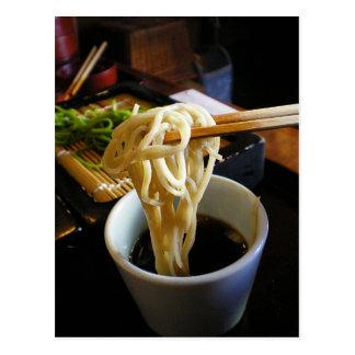 Cartão da comida de Japão