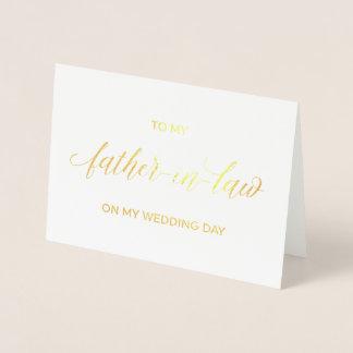 Cartão   da folha de ouro a meu pai em meu dia do