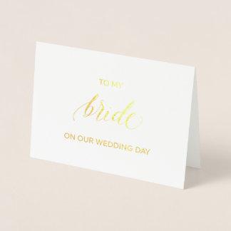Cartão   da folha de ouro a minha noiva em nosso