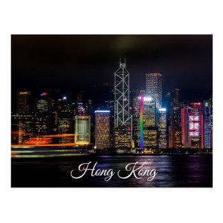 Cartão da foto da opinião da cidade de Hong Kong