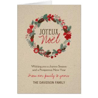 Cartão da foto de Joyeux Noel