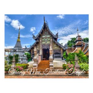 Cartão da foto do templo de Chiang Mai Tailândia