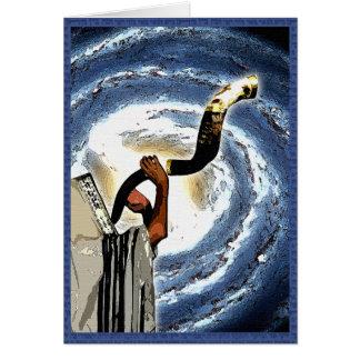 Cartão da galáxia do Shofar