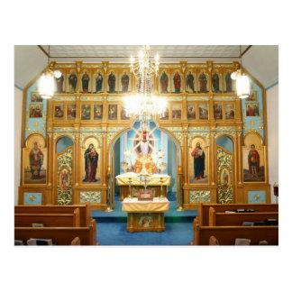 Cartão da igreja do St. Demetrius