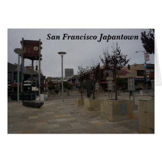 Cartão da maneira #2 de San Francisco Japantown