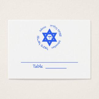 Cartão da mesa de Mitzvah do bastão de Mitzvah do