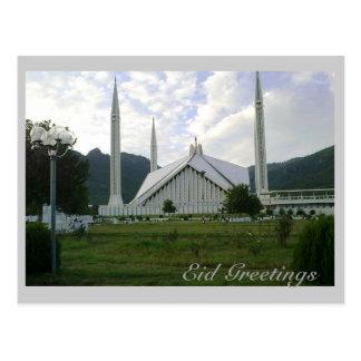 Cartão da mesquita 1 de Eid Greetings_Faisal