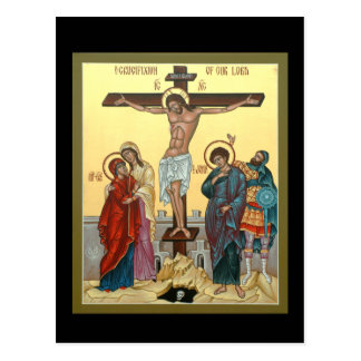Cartão da oração da crucificação