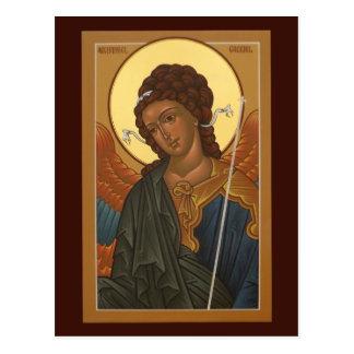 Cartão da oração de Gabriel do arcanjo