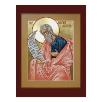 Cartão da oração de Jeremiah do profeta