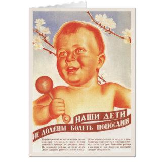 Cartão da propaganda do russo da guerra fria