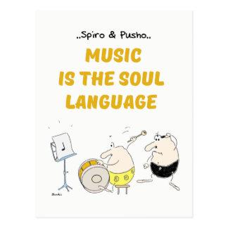 Cartão das citações da música de Spiro & de Pusho