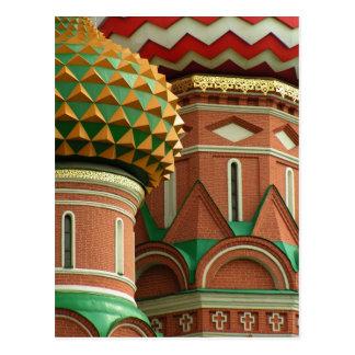 Cartão das cúpulas