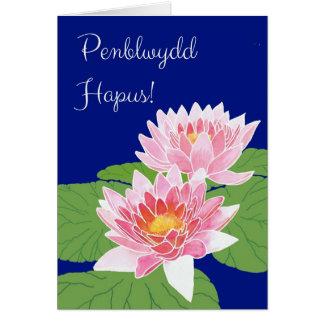 Cartão de aniversário cor-de-rosa dos lírios de