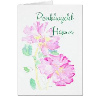 Cartão de aniversário cor-de-rosa dos rosas:
