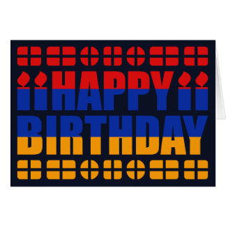 Cartão de aniversário da bandeira de Arménia