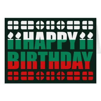 Cartão de aniversário da bandeira de Bulgária