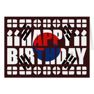 Cartão de aniversário da bandeira de Coreia do Sul